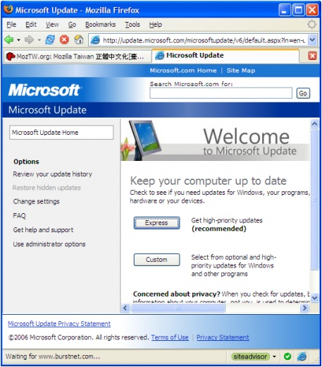 ie-tab-firefox-windows-update.jpg
