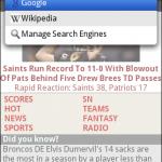 keypad_espn_select_search_engine