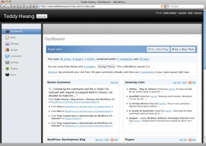 Make WordPress Admin Look Like Mac OS X Leopard