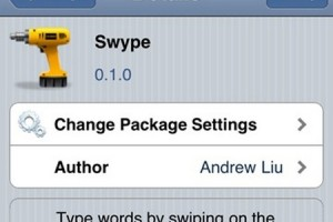 Swype for iPhone, iPad and iOS Devices – Installation Steps