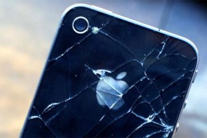 What is iPhone Insurance and What are the Advantages?