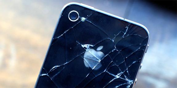 broken iphone insurance