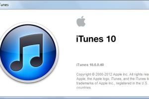 Update Apple iTunes to iTunes 10.6 version – Download links