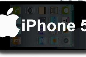 What's the latest from Apple? The Expected Apple iPhone 5
