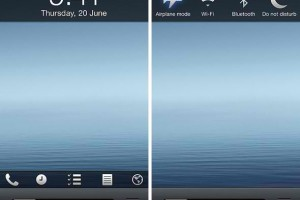 Apple iOS 7 Concept & Expected Features – Replicating from Android OS