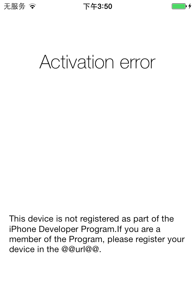 iOS 8 Activation Error iPhone